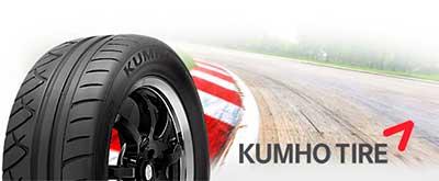 kumho-tire